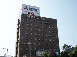 APA酒店 金澤片町 (APA Hotel Kanazawa Katamachi)