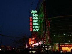 Greentree Inn Huaian Chuzhou Dadao Hotel