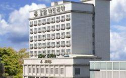 亞德里亞酒店 (Hotel Adria)