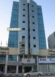Al Deyafa Hotel Apartments 2