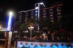 Andong Hotel