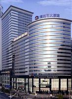 Best Western C-Bank Hotel Wuhan