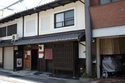 Hatoba-An Machiya Residence Inn
