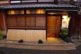 Gion-Kyuraku
