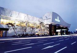 機場酒店 (Hotel Airport)