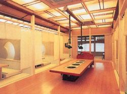 Hosho Pavilion