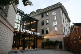 Crystal Orange Hotel Parking Lot