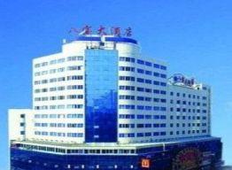 Babao Grand Hotel Chengdu