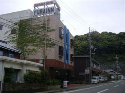 Biz Hotel Kiiyura