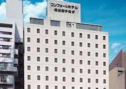 名古屋千代田Comfort酒店 (Comfort Hotel Nagoya Chiyoda)