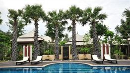 布拉帕花園度假村酒店 (Bhumlapa Garden Resort)