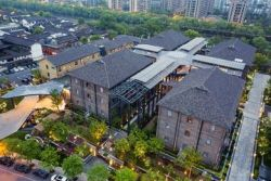 Che'fle Canal Hotel Hangzhou