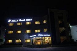 新羅高級精品旅館 (Silla Boutique Hotel Premium)