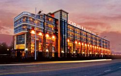 Huangshan Scholars Conference Hotel
