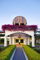 斐濟蓋特威酒店 (Fiji Gateway Hotel)