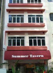 夏季酒館 (Summer Tavern)
