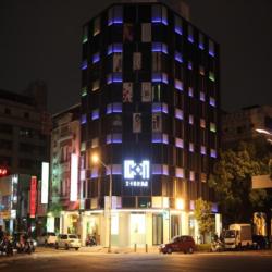 艾卡設計旅店 (The Icon Hotel)