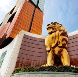澳門美高梅 (MGM Macau)