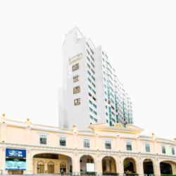 盛世酒店 (Inn Hotel Macau)