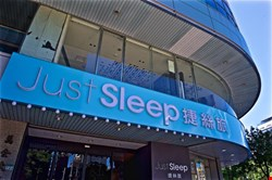 捷絲旅 - 西門町館 (Just Sleep Hotel Ximending)