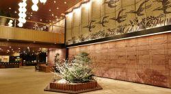 東京大倉飯店 (Hotel Okura)