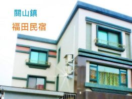 Guanshan Fukuda Home Stay